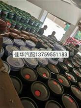 潍柴专用油,重汽专用油,齿轮油,游压油/专用