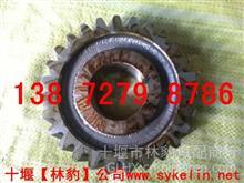 东风EQ240军车分动箱高档主动齿轮/1800C-1121800C-112