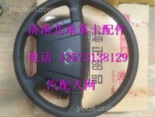 柳汽乘龙H7多功能方向盘总成H73-3402035/H73-3402035