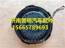 SHACMAN陕汽德龙X3000带锁燃油箱盖(无锁芯) /DZ97189550023