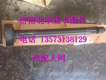 柳汽霸龙M43后桥凸轮轴 JY3502151-1H-A/JY3502151-1H-A