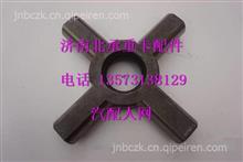 柳汽霸龙507配件485后桥十字轴差速器 JY2402R090-331/JY2402R090-331