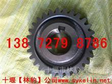 东风EQ240军车分动箱中桥驱动轴齿轮/1800C-4121800C-412