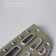 右上脚踏板 右上脚踏板 右上脚踏板总成 上脚踏板 /C8405210-C4100- 2881