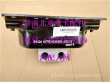 柳汽霸龙507发动机后悬软垫总成4H7YK46D33X0A-1001130/4H7YK46D33X0A-1001130