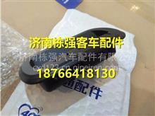 宇通客车配件乘客门扣手 5940-05243