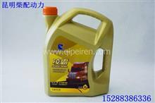 凌霸丰通重负荷柴油发动机机油4升CI-4-15W40/CI-4-15W40