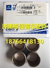 宇通客车原厂配件宇通主销衬套3001-01576/3001-01576