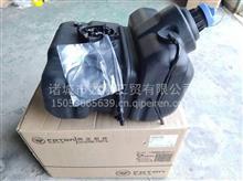 福田奥铃捷运欧马可瑞沃E3 160 瑞沃ES3尿素罐 尿素箱总成/福田 瑞沃ES3尿素罐大全