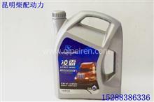 凌霸丰通柴机油4升CH-4-15W40/CH-4-15W40
