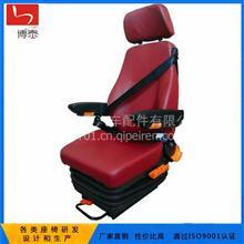 供应沃尔沃重卡驾驶座椅总成金龙重卡空气悬浮式座椅品牌企业保障