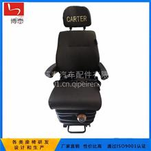 厂家供应北汽福田驾驶座椅济南重汽机械减震座椅坐垫调节座椅批发/M801-BT02