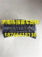 宇通客车原厂配件刹车片摩擦片厚度14无石棉3552-00212/3552-00212