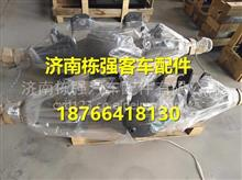海格客车配件后桥壳总成 24VH1-01501/24VH1-01501
