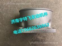 潍柴WP12进气接管612600111755/612600111755