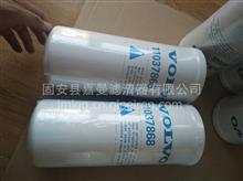 沃尔沃11037868液压滤清器 质量保证 嘉曼供应