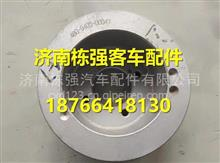 宇通原厂客车配件曲轴皮带轮 9405-00047