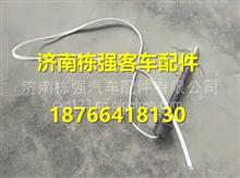 郑州宇通配件空调温度传感器 /8103-01211