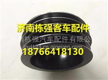 宇通原厂客车配件曲轴皮带轮 1025-00115/1025-00115