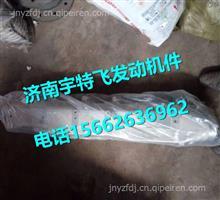 潍柴WP12进气管612600112340/612600112340
