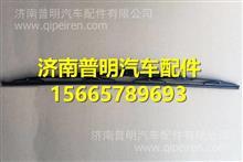 SHACMAN陕汽德龙X3000新款雨刷片/DZ14251740014
