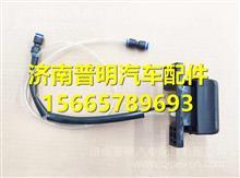SHACMAN陕汽德龙新M3000空气主座椅气阀总成/DZ15221510121