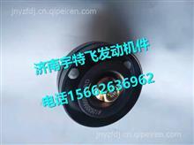 潍柴WP12皮带惰轮612630060010/612630060010