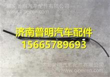 SHACMAN陕汽德龙X3000雨刷臂总成/DZ14251740013