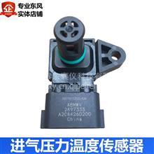 东风天龙天锦福田康明斯发动机增压器进气压力温度传感器/2897333