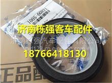 宇通配件曲轴前油封 1005-00821