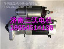 3708010-CW604U-68四达485490原厂国四起动机/3708010-CW604U-68