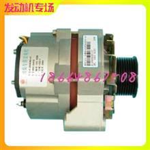 北汽福田/中国重汽亲人/潍柴动力WD615博士款重汽发电机VG1560090019