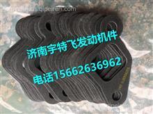 潍柴WP12密封垫612650060006/612650060006