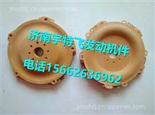 重汽天然气混合器膜片VG1095110201/VG1095110201