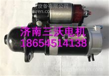 3708010J-CW65-U四达485490国四起动机/3708010J-CW65-U