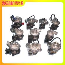 东GTD增品牌 Cummins-ISDe HE221W Assy:4955313;Turbo;HE221W增压器 Cust:C4041552;
