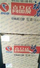 东风多利卡朝柴4102发动机原厂气缸套/4100.02.17成品缸套