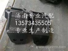 DZ95259590086陕汽德龙发动机支架/DZ95259590086