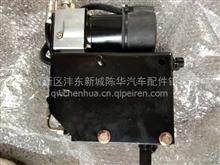 东风新款天龙驾驶室举升油泵/5005011-C4300