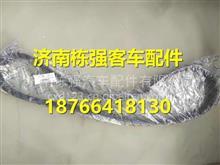 宇通配件双联皮带B型9405-00930