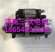 2408002210005全柴扬动380480起动机/2408002210005