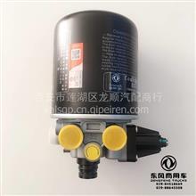 東風公司一中電氣原廠EQ153斯太爾陜汽通用型空氣干燥器總成/3543Z24-010