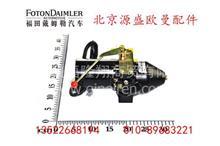 H0502C01012A0 举升油泵总成  欧曼原厂汽车配件/H0502C01012A0
