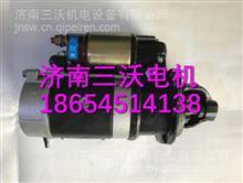 3708010-AW25T-152四达485490原厂国四起动机/3708010-AW25T-152