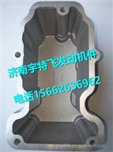 潍柴WP12气缸盖罩612630040286/612630040286