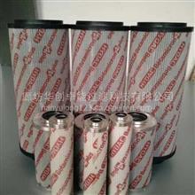 贺德克滤芯1300R010BN3HC风电齿轮箱油滤芯/1300R010BN3HC