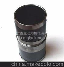 潍柴柴油机缸套批发厂家促销供应气缸套发电机组工程机械缸/K4100