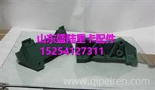 VG1500080174 612600080363潍柴欧II油泵支架  重汽高压油泵托架 /VG1500080174 612600080363