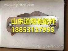 61500010334潍柴WD615发动机机油冷却器芯总成/ 61500010334