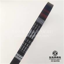 劳伦茨原厂天龙天锦大力神康明斯6C/6L发动机皮带/C3911620/8PK1727/8PK1725